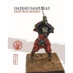 Samurai Daisho