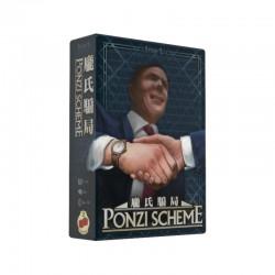 Ponzi Scheme (Castellano)