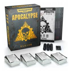 Warhammer 40000: Apocalypse (Spanish)