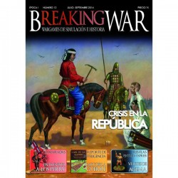Breaking War 12 (Spanish)