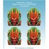 Salamandra / Dragons Engine Armours for Light Vehicles